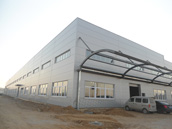 Prefabricated Steel Structure Factory Building